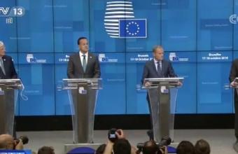 """布鲁塞尔 关注英国""""脱欧"""" 欧盟峰会通过新""""脱欧""""协议"""