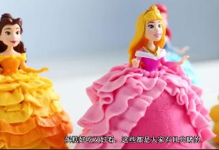 教你制作蛋糕