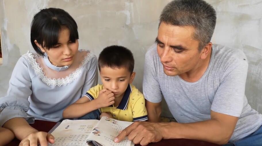 和孩子一起学课文