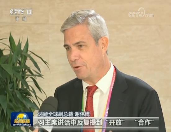 展现中国愿与世界共享机遇的格局和胸怀