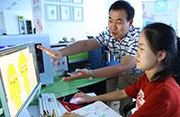 新疆34家电商企业代表签订经营自律承诺书