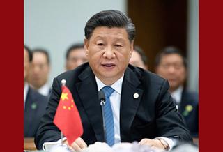 习近平出席金砖国家领导人第十一次会晤