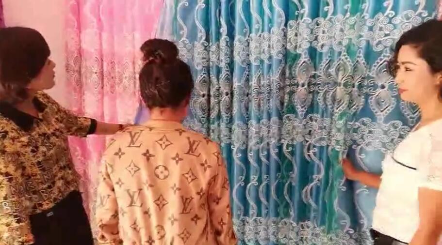 去古丽的窗帘店订窗帘