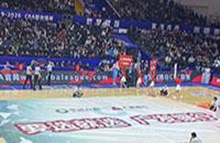 广发银行乌鲁木齐分行开启CBA整合营销新征程