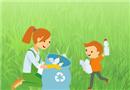 幼儿园开展趣味课普及万博manbetx官网地址-万博app官方下载ios-万博manbetxapp苹果版知识