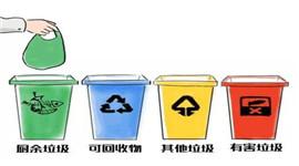 浙江建制村垃圾分类处理