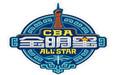 2020年CBA全明星周末1月在广州上演