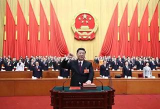 國家憲法日,看新時代依憲治國新局面