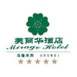 美丽华大酒店