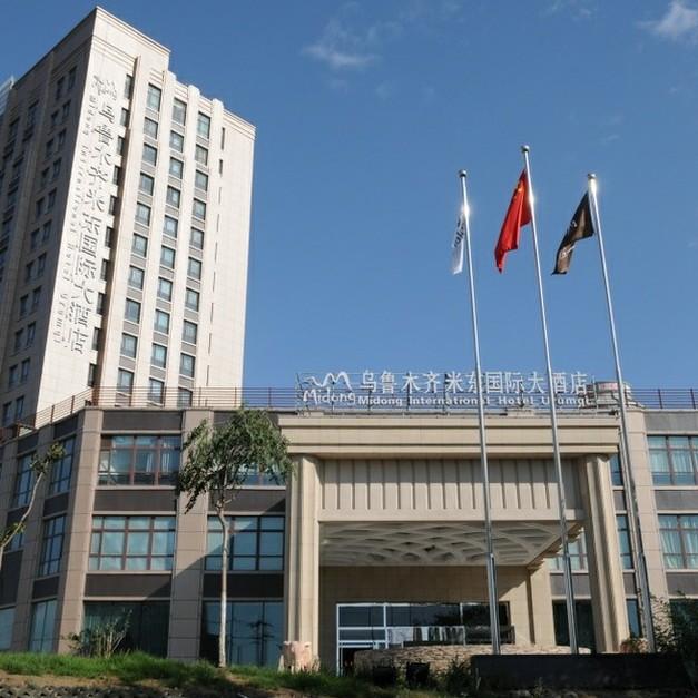 米东国际大酒店