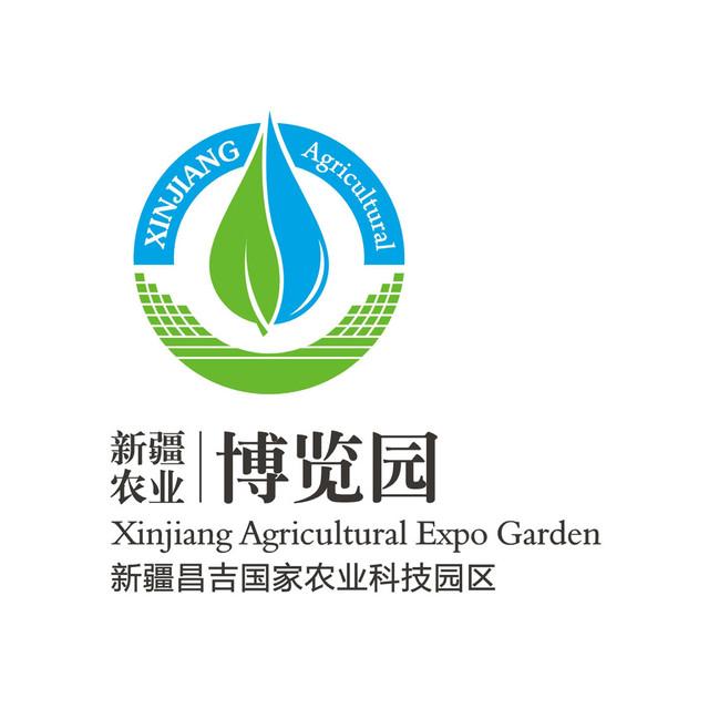 新疆农业博览园