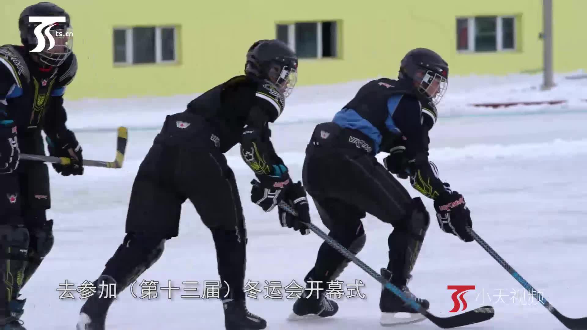 从学校到赛场  新疆冰雪运动校园里生根发芽