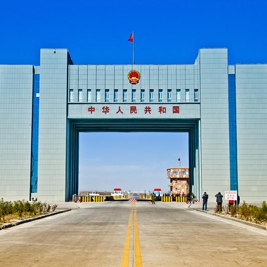 阿拉山口国门彩城旅游有限公司