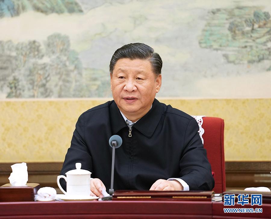 习近平主持中央政治局专题民主生活会