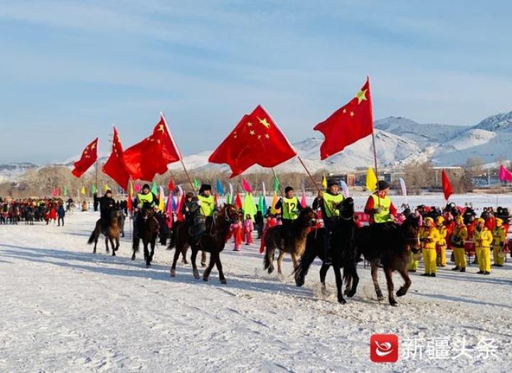 阿勒泰市2020年迎新春雪都賽馬大會開幕