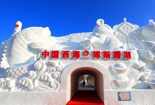 """博湖县:冰雕雪韵""""闪耀""""博斯腾湖"""