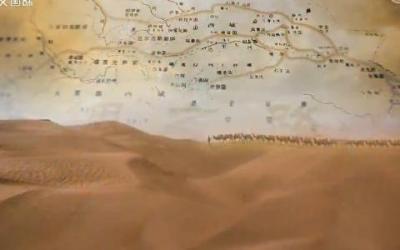《史话新疆》 第三集 秦汉一统