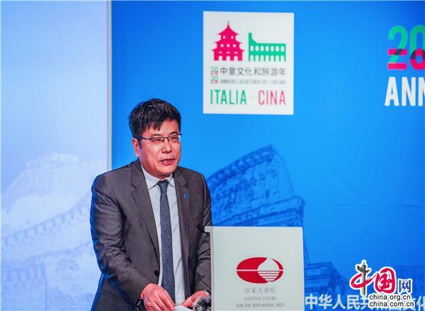 中意文化旅游年将推出形式多样百项精彩活动