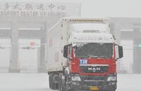 中国首票转关直通+TIR货物从乌鲁木齐发出