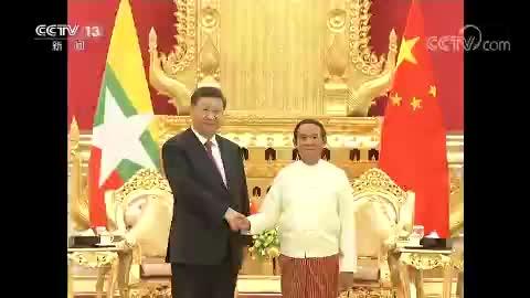 独家视频丨习近平同缅甸总统温敏会谈