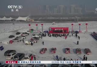 [赛车]车手挑战严寒 享受冰雪汽车魅力
