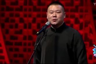 云鹏孙越现身录制现场 被男粉丝包围示爱