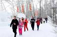 玩转新疆的冬