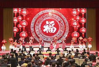 自治区举行2020年春节团拜会