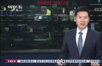 丁宁击败伊藤美诚 中国女将包揽四强