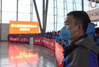 第三批(pi)新疆支援湖北醫療隊啟程