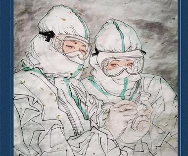 新疆文艺工作者致敬一线医护人员