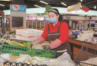 昌吉市大型商超推出线上购物