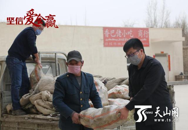 【众志成城 打赢疫情防控阻击战】他们将爱心蔬菜送到防疫一线和居民家