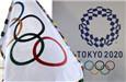 东京奥运赛程终确定