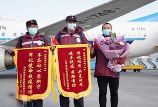 白衣卸甲英雄齐归 新疆支援湖北医疗队全员返回
