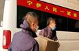南京援疆:全力支援疫情防控