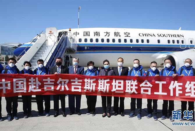 中国赴吉尔吉斯斯坦联合工作组抵达比什凯克