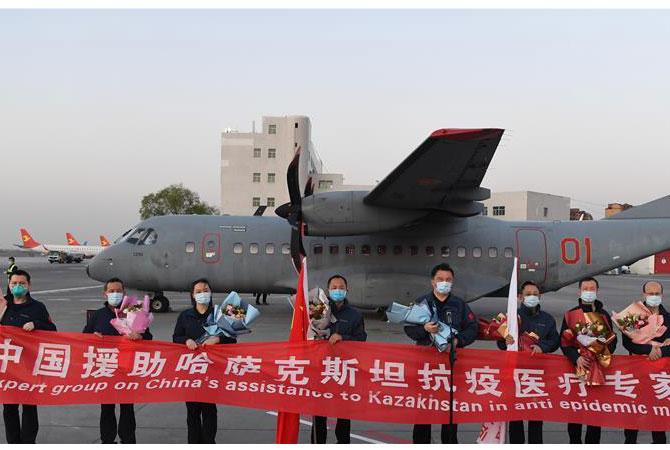 中国援助哈萨克斯坦抗疫医疗专家组完成任务回国