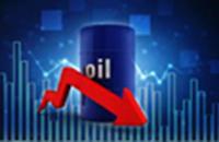 油价波动拖累全球股市 多国央行利率决议将公布