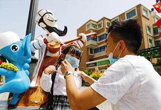 新疆国际大巴扎步行街精彩活动迎客来
