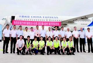 15吨轮台小白杏乘专机飞抵杭州
