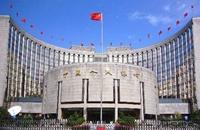 """央行强调提高货币政策""""直达性"""" 坚持总量政策适度"""