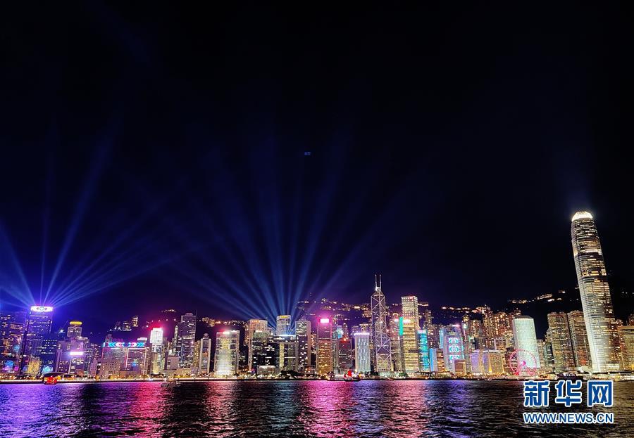 特稿:回归祖国廿三年 香港凝心聚力再出发