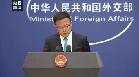 """外交部回应""""英政府称将为BNO护照持有人推出入英新途径"""":强烈谴责 保留作出反应权利"""