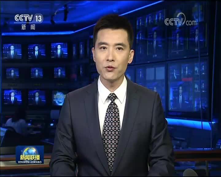 """全国政协外事委员会对美国国会通过所谓""""香港自治法案""""的声明"""