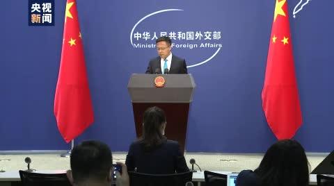安理会通过关于新冠肺炎疫情的决议 外交部:中方呼吁各方团结协作应对疫情
