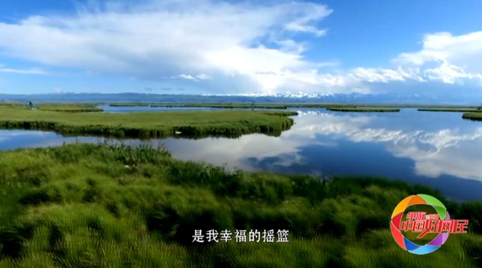 【新疆好网民 传递正能量】洒满幸福的故乡