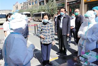 孙春兰在新疆调研:以科学精准措施遏制疫情扩散