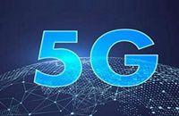 新疆累计建成3667个5G基站