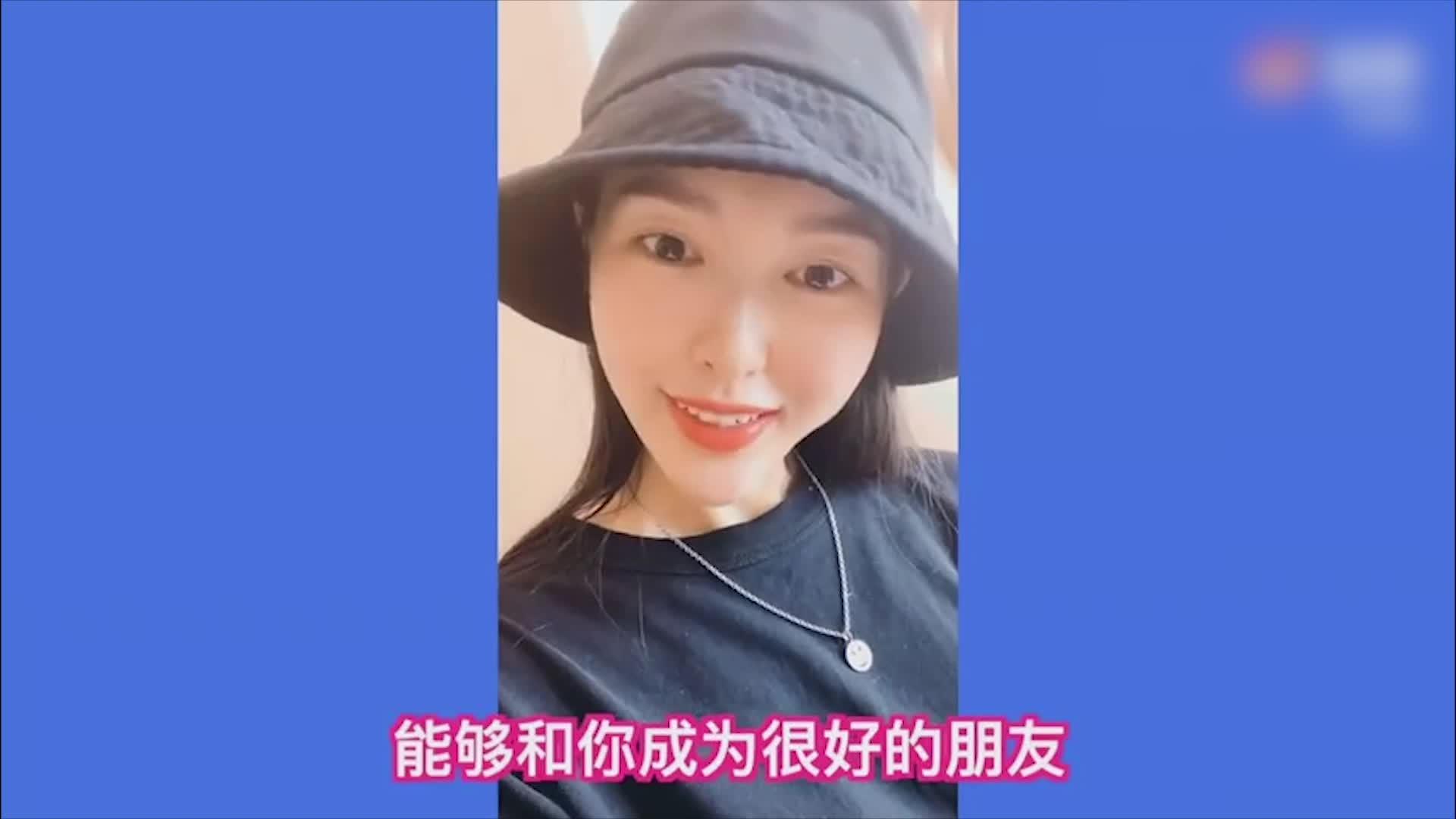 唐嫣为闺蜜庆生抗住怼脸镜头 皮肤粉嫩白皙状态佳